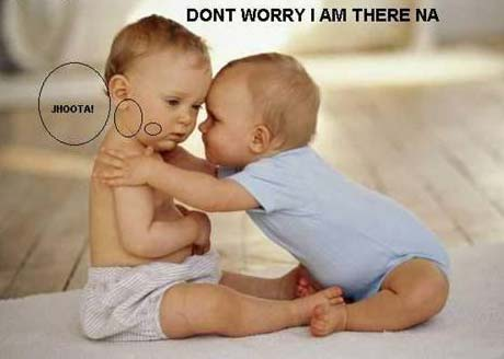 funny baby gallery