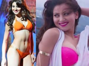 Urvashi Rautela Bikini Picture