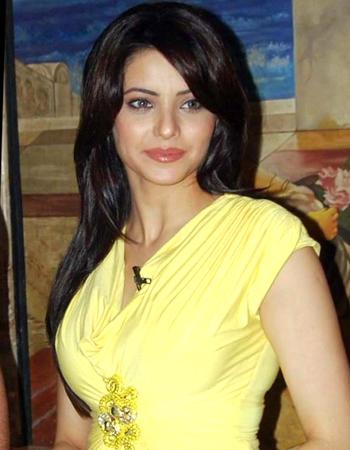 Aamna Sharif photo